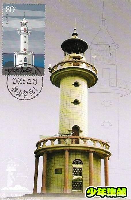 广东桂山岛灯塔;; 现代灯塔